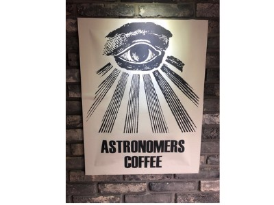 Best Coffee Cafes to Work from in Seoul Astronomers Cafe