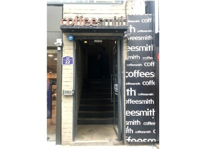 Outside entrance ito coffee smith which leads upstairs to the main areas