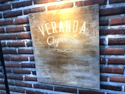 Best Coffee Cafes to Work from in Seoul Astronomers Cupcake Veranda Wood
